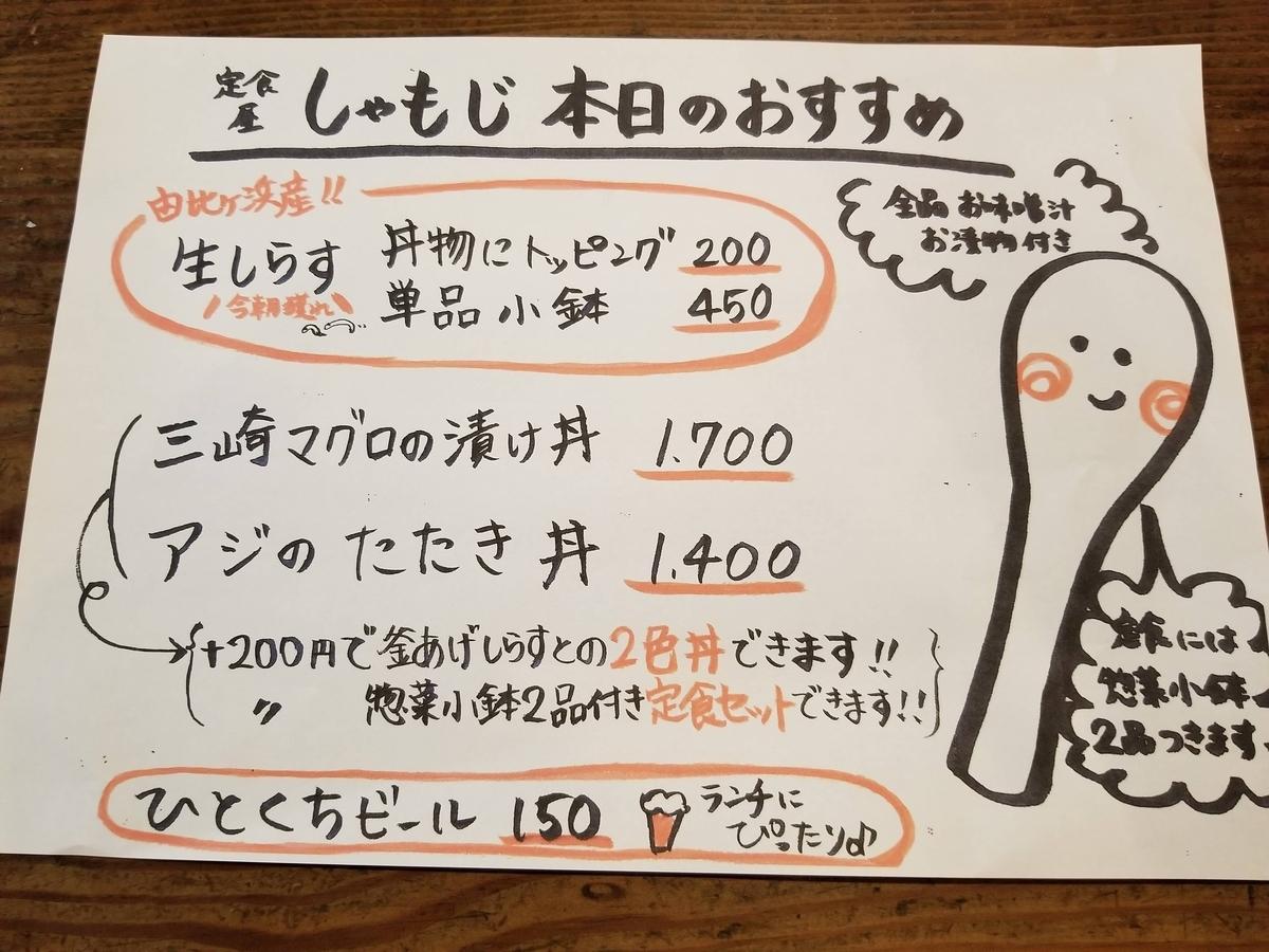 f:id:Kotazu:20190615145031j:plain