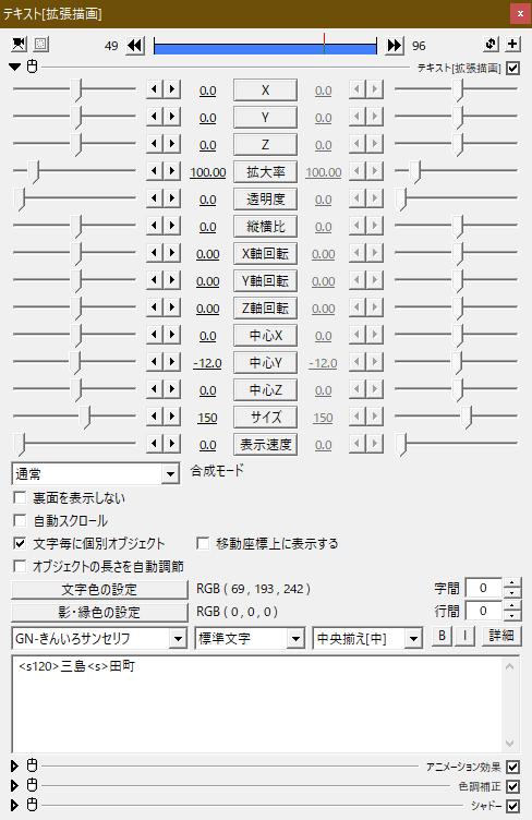 f:id:Koteyubi:20210615230605p:plain