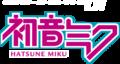初音ミク ロゴ(?)