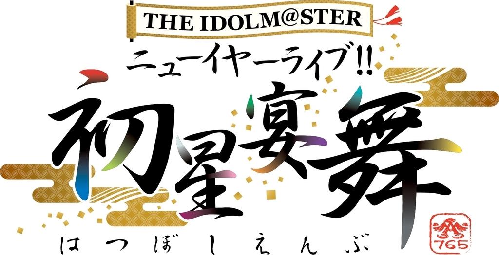 f:id:Kotoha-P_mtf:20181102080140j:plain
