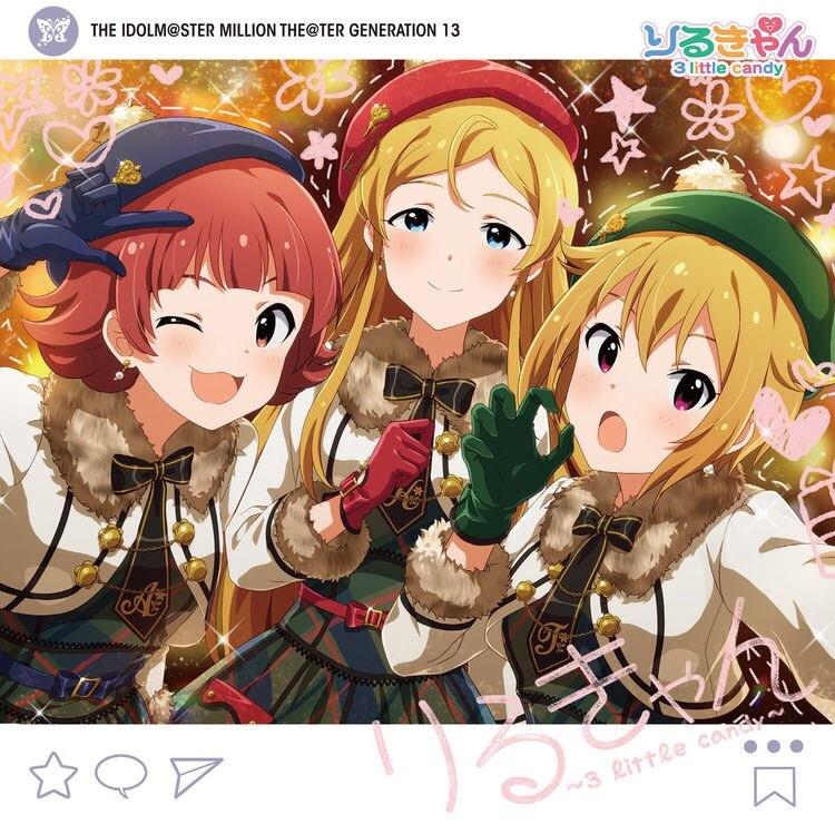 f:id:Kotoha-P_mtf:20181230191738j:plain