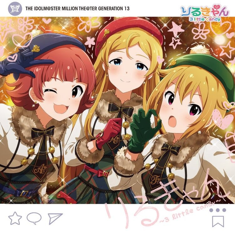 f:id:Kotoha-P_mtf:20190106233508j:plain