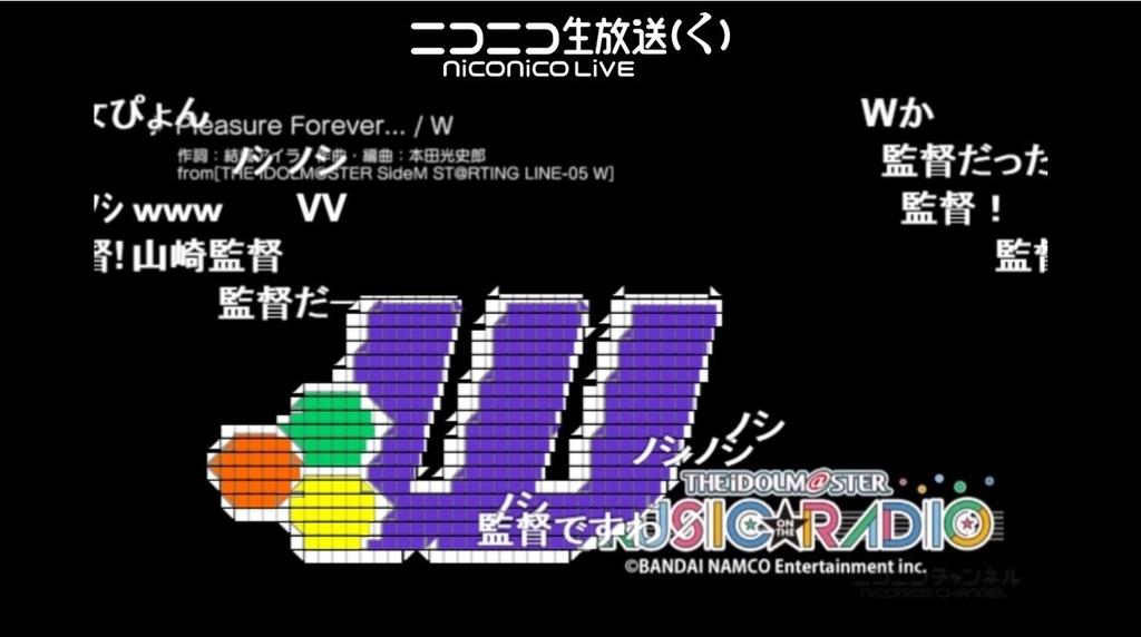 f:id:Kotoha-P_mtf:20190121160025j:plain