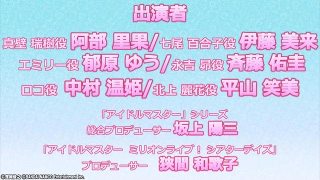 f:id:Kotoha-P_mtf:20190613181745p:plain