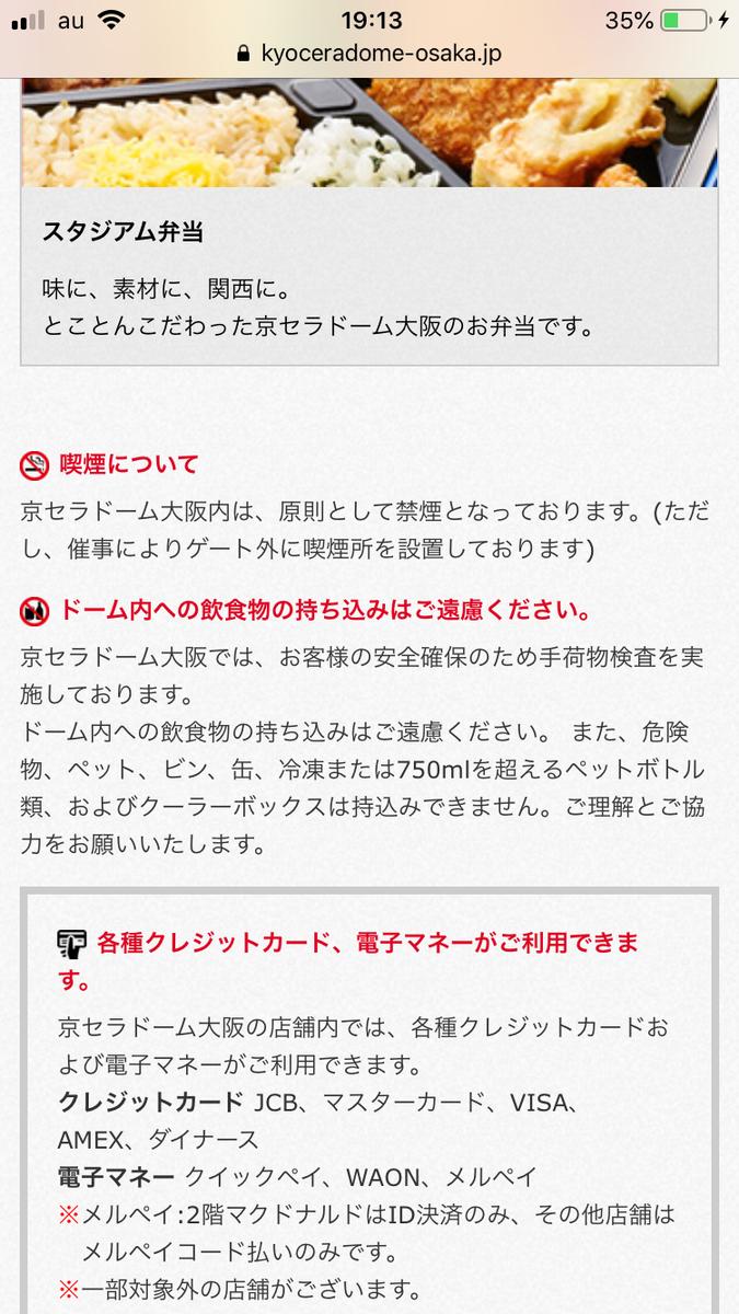 f:id:Kotoha-P_mtf:20191230175053p:plain