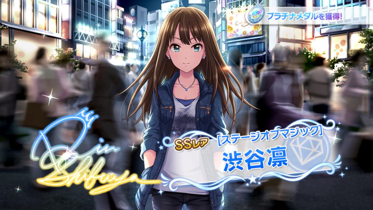 f:id:Kotoha-P_mtf:20200103221130p:plain