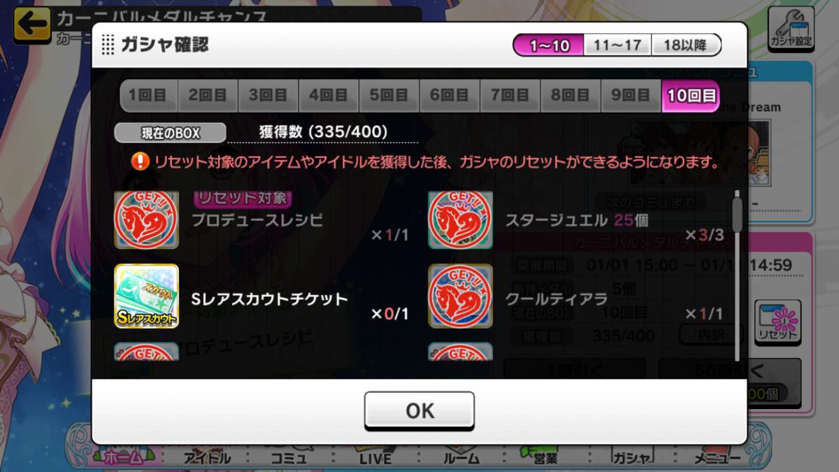 f:id:Kotoha-P_mtf:20200109162200p:plain