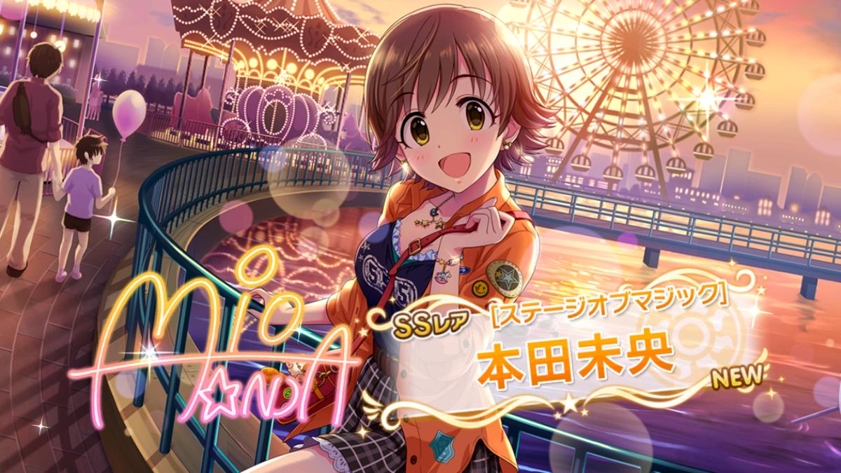 f:id:Kotoha-P_mtf:20200115121726p:plain