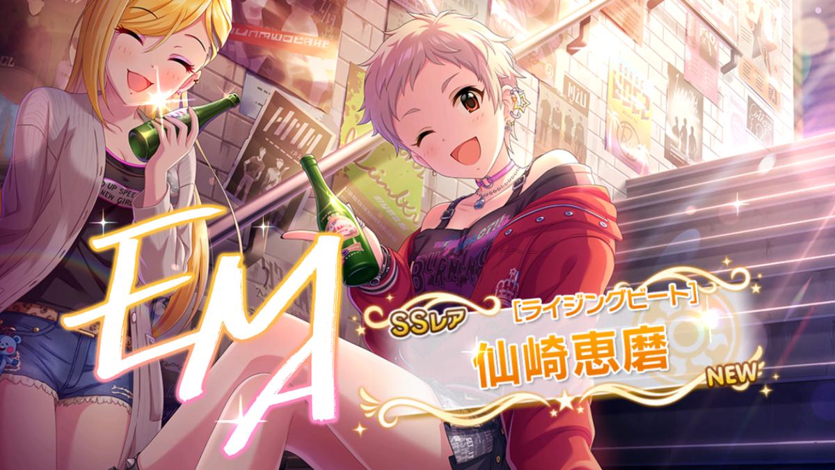 f:id:Kotoha-P_mtf:20200211220121p:plain