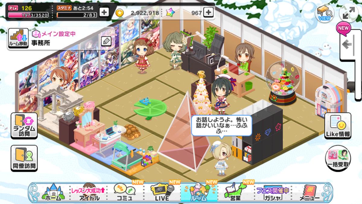 f:id:Kotoha-P_mtf:20200304212845p:plain