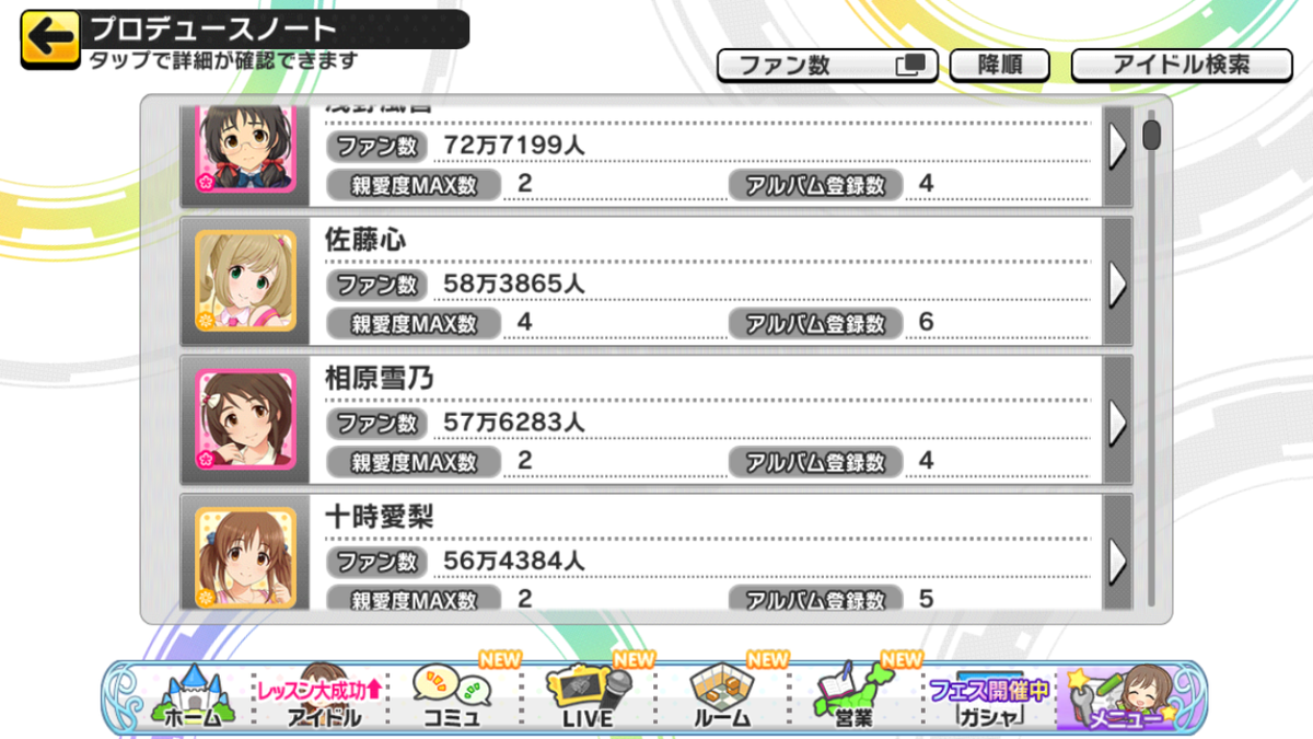 f:id:Kotoha-P_mtf:20200304213639p:plain