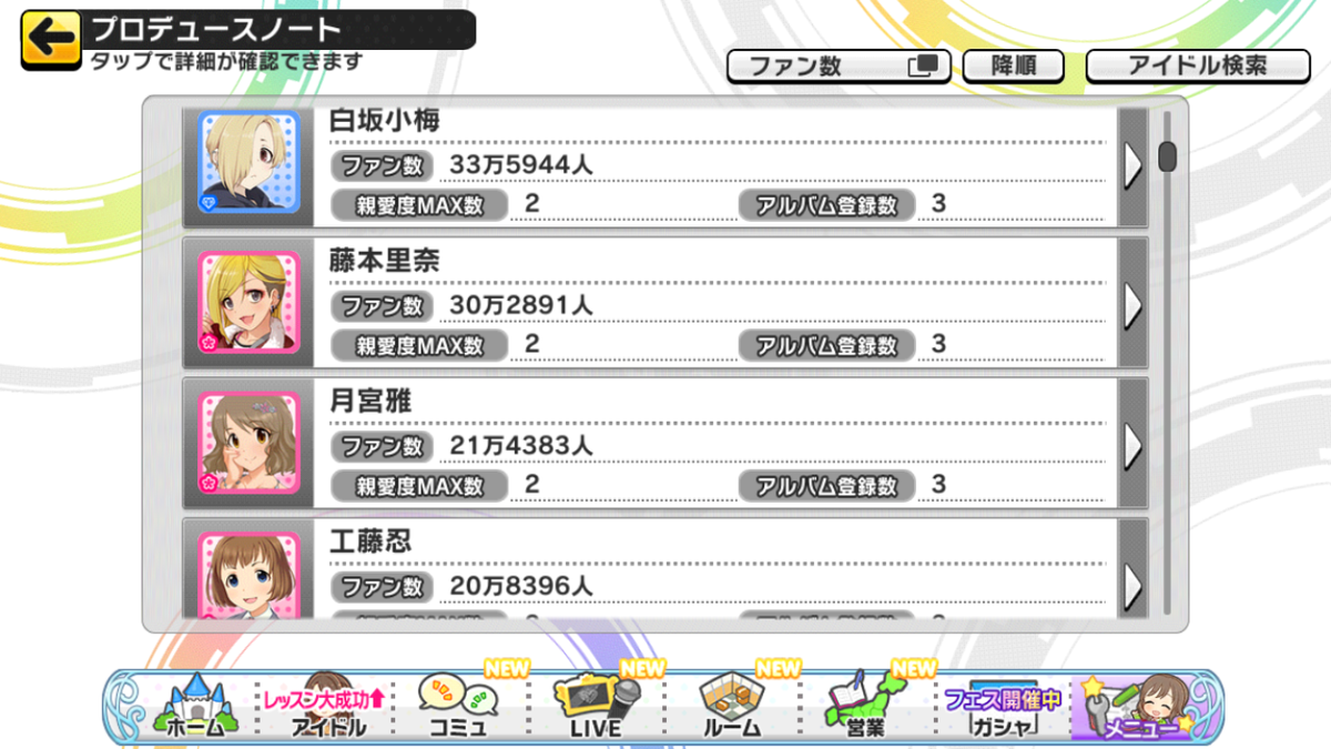 f:id:Kotoha-P_mtf:20200304213752p:plain
