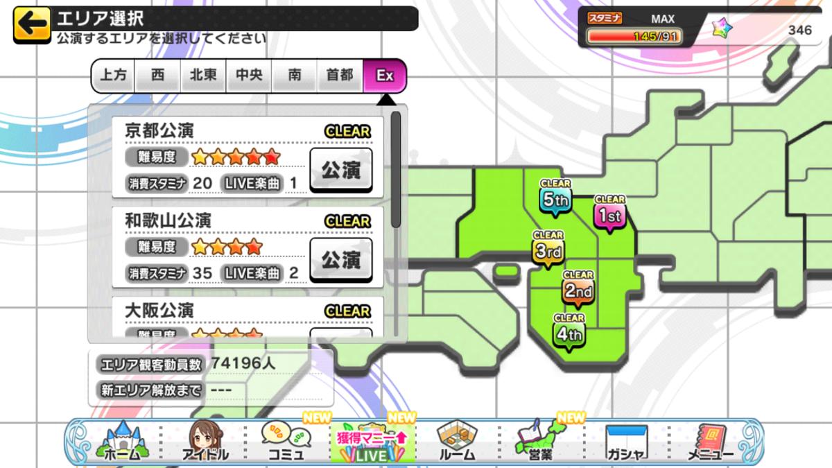 f:id:Kotoha-P_mtf:20200312205821p:plain