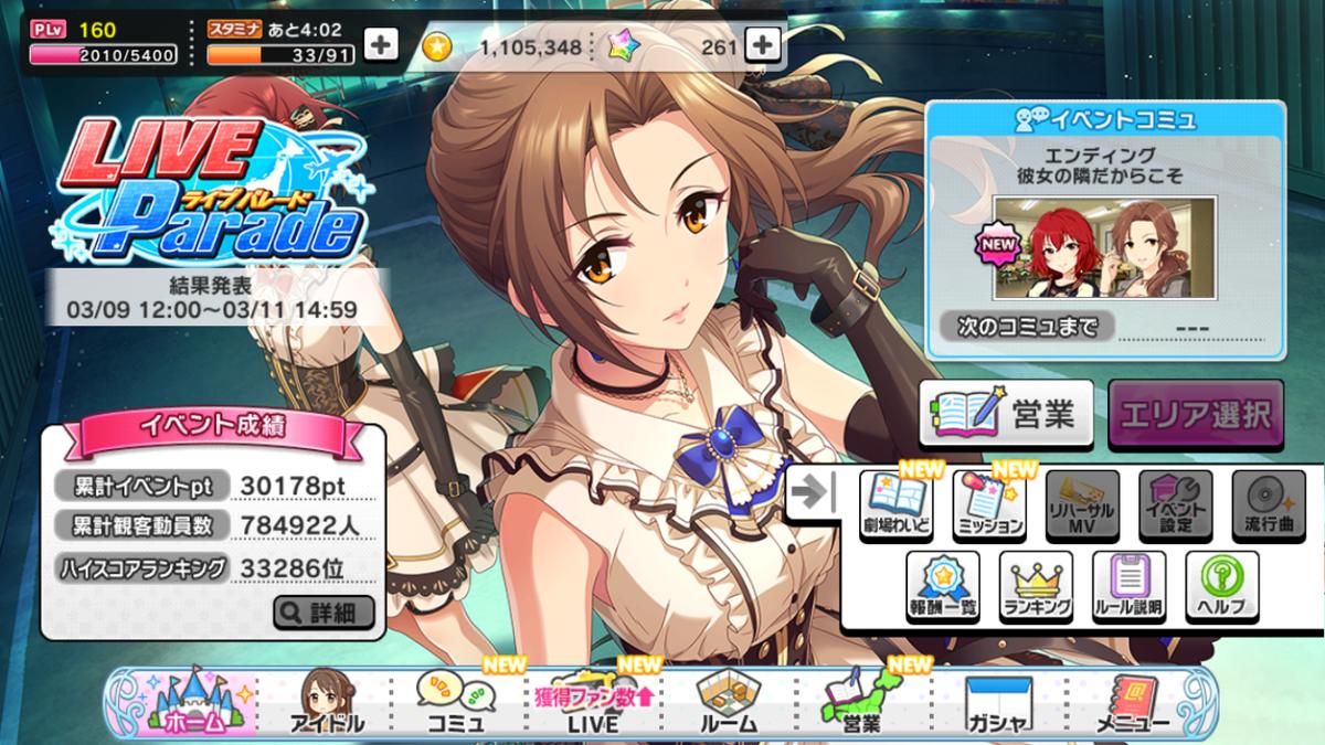 f:id:Kotoha-P_mtf:20200312215855p:plain