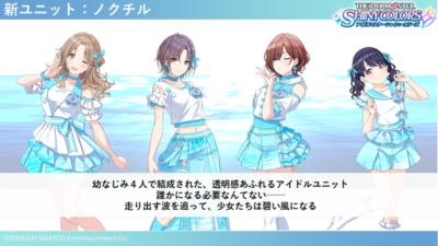 f:id:Kotoha-P_mtf:20200327150455p:plain
