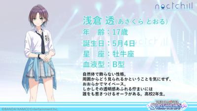 f:id:Kotoha-P_mtf:20200327164057p:plain