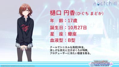 f:id:Kotoha-P_mtf:20200327164118p:plain