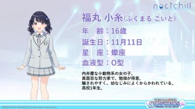 f:id:Kotoha-P_mtf:20200327164133p:plain