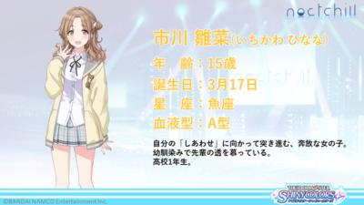f:id:Kotoha-P_mtf:20200327164311p:plain