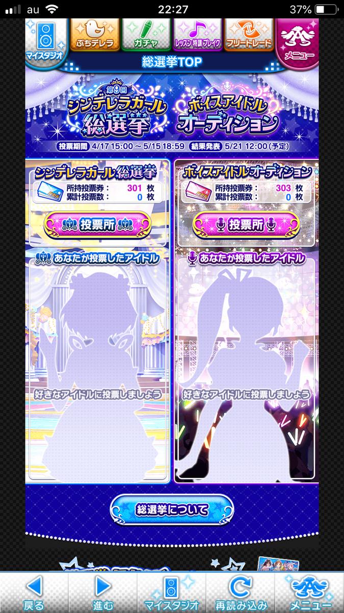f:id:Kotoha-P_mtf:20200426222834p:plain