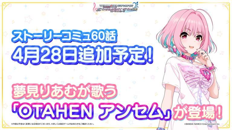 f:id:Kotoha-P_mtf:20200427214426j:plain