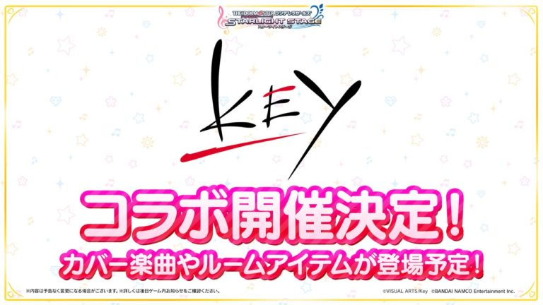 f:id:Kotoha-P_mtf:20200427214606j:plain