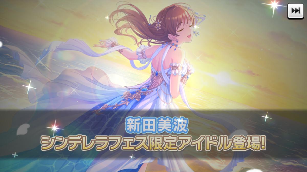 f:id:Kotoha-P_mtf:20200504210113p:plain