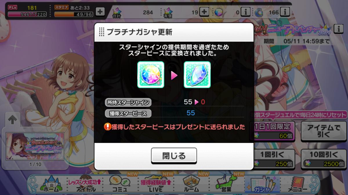 f:id:Kotoha-P_mtf:20200504210155p:plain