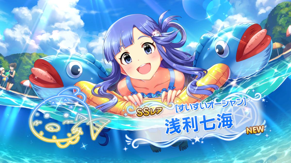 f:id:Kotoha-P_mtf:20200504211005p:plain