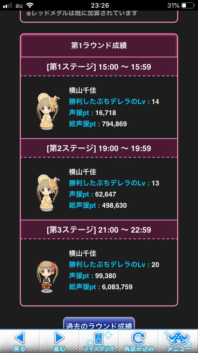 f:id:Kotoha-P_mtf:20200507221301p:plain