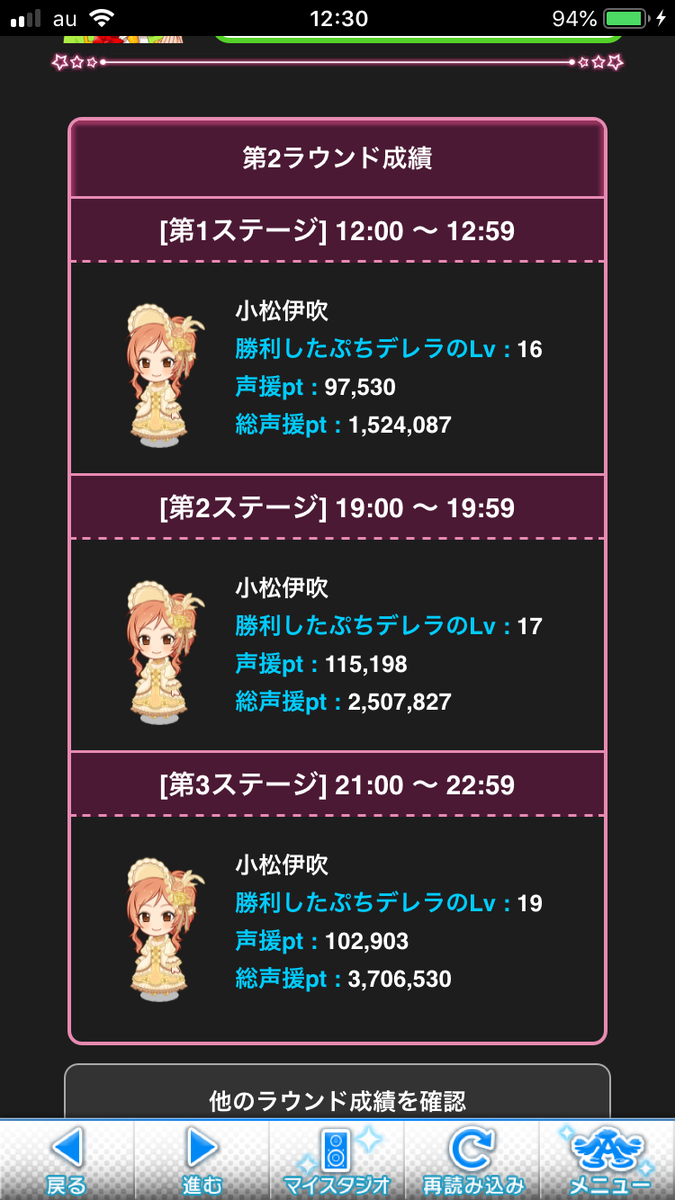 f:id:Kotoha-P_mtf:20200507223404p:plain