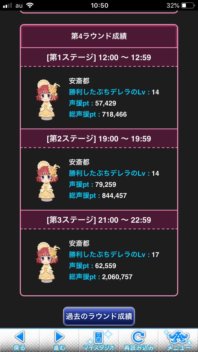 f:id:Kotoha-P_mtf:20200507224905p:plain