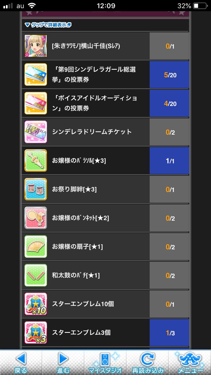 f:id:Kotoha-P_mtf:20200507230122p:plain