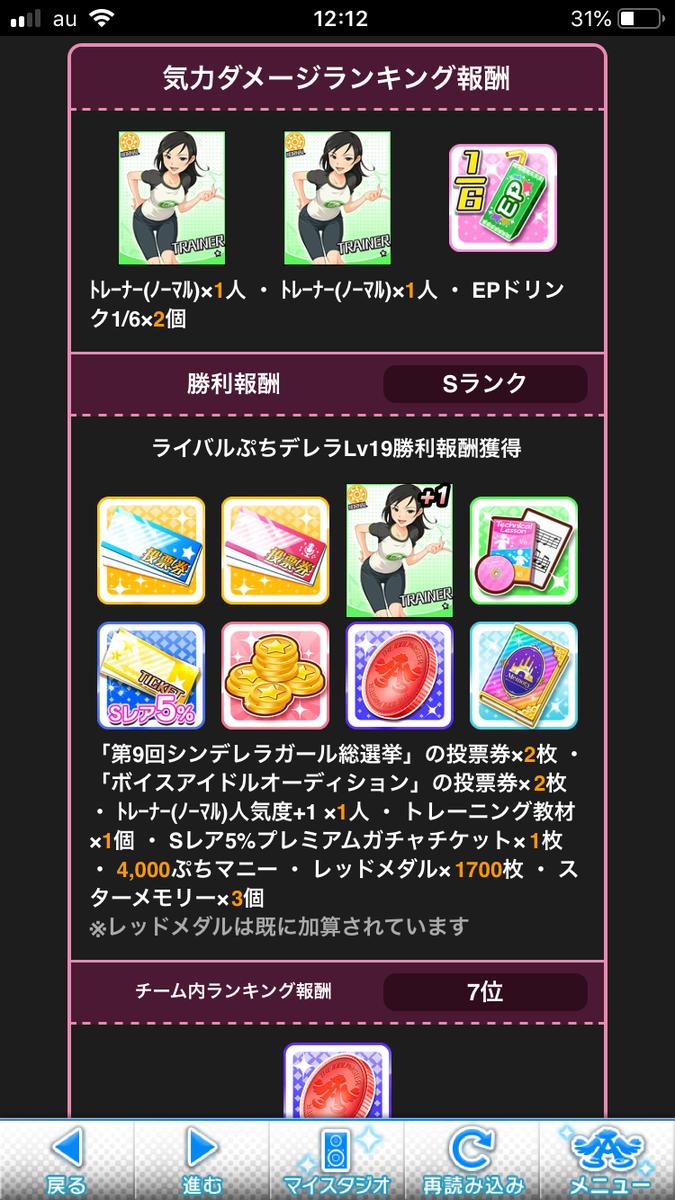 f:id:Kotoha-P_mtf:20200507230223p:plain