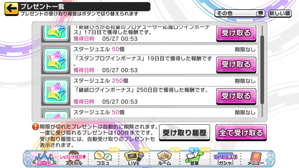 f:id:Kotoha-P_mtf:20200608231728p:plain