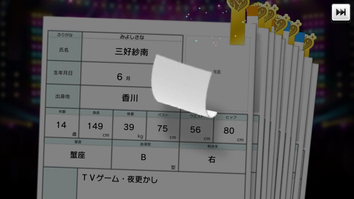 f:id:Kotoha-P_mtf:20200613230456p:plain