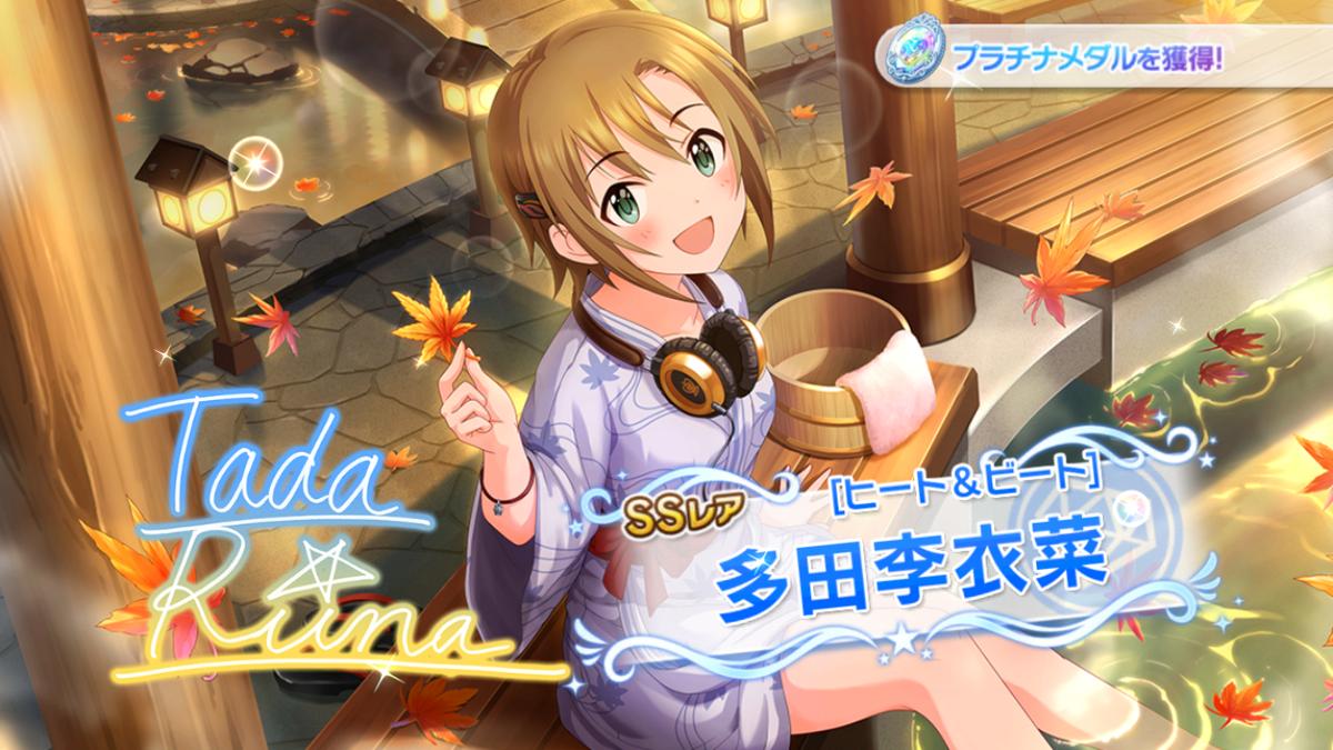 f:id:Kotoha-P_mtf:20200613232438p:plain