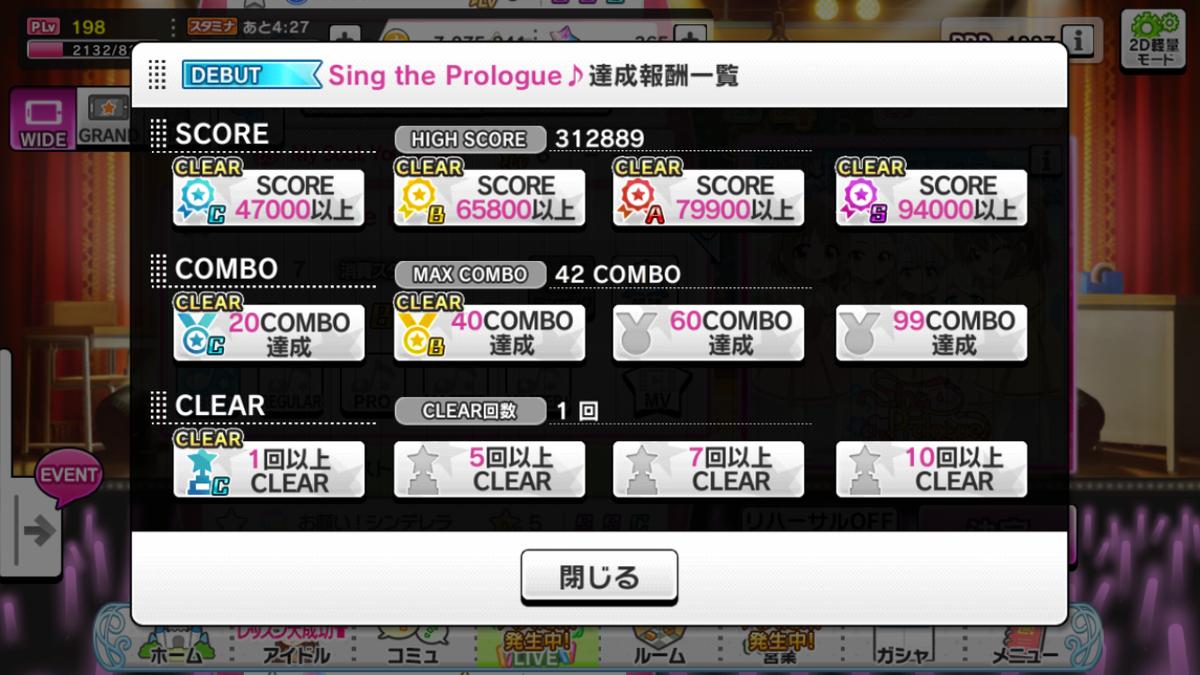 f:id:Kotoha-P_mtf:20200722222646p:plain