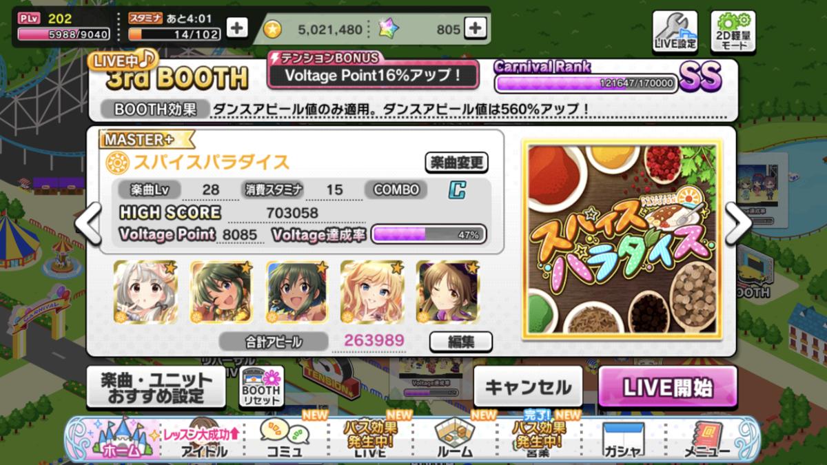 f:id:Kotoha-P_mtf:20200729145406p:plain