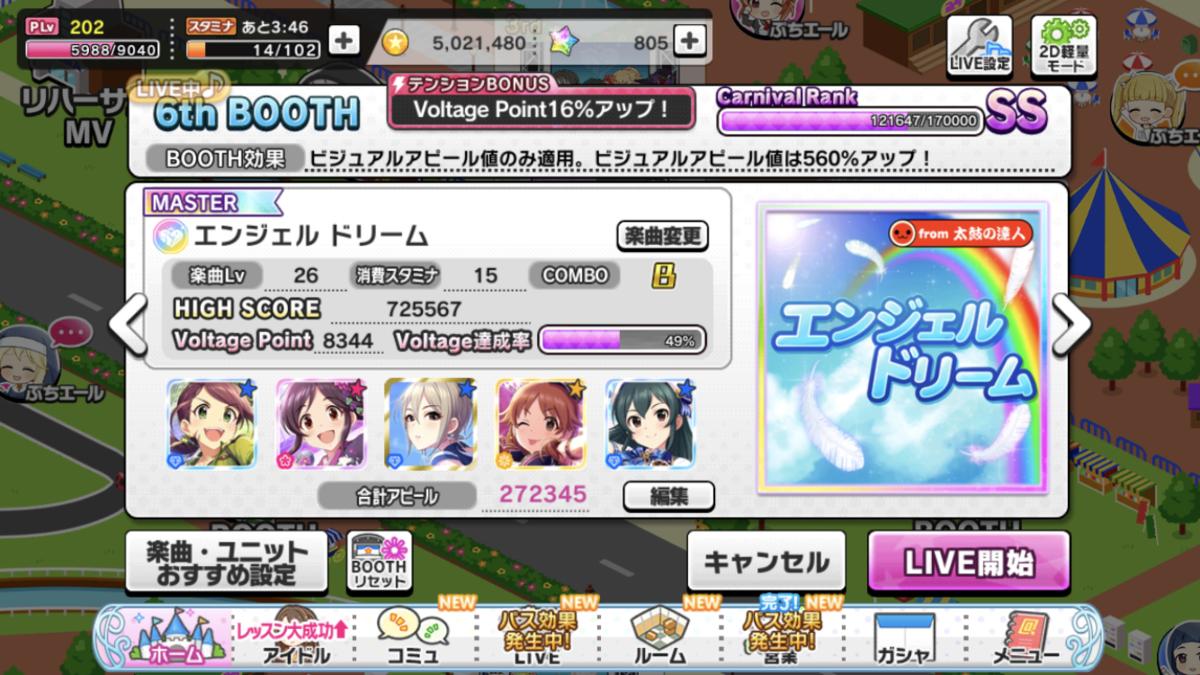 f:id:Kotoha-P_mtf:20200729150050p:plain
