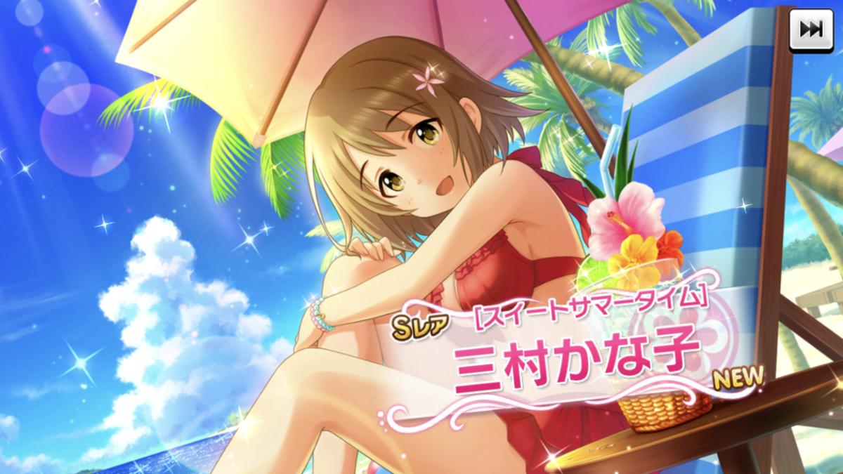 f:id:Kotoha-P_mtf:20200803092544p:plain