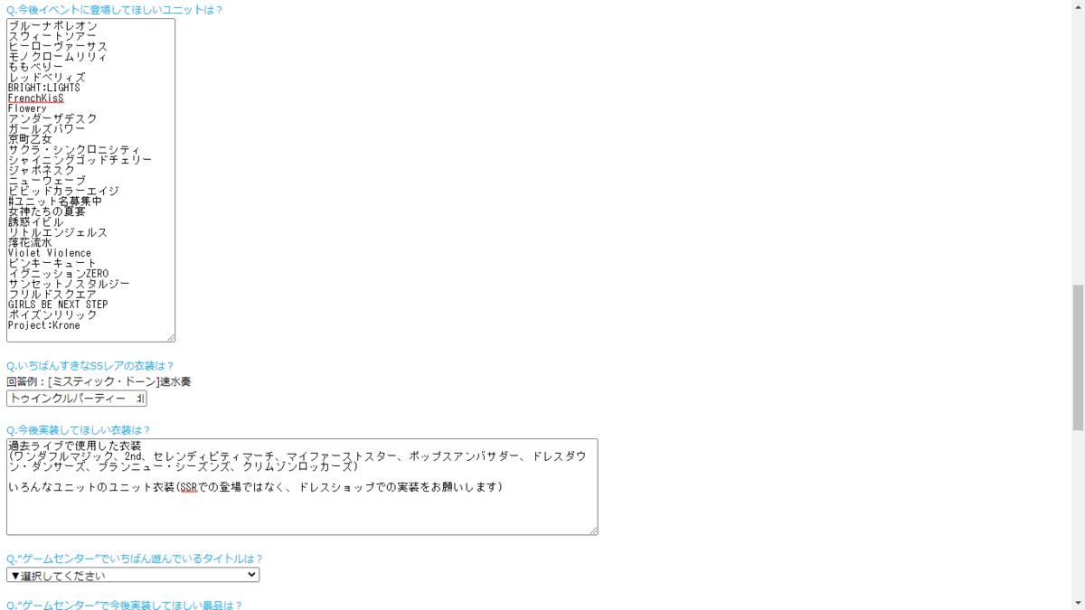 f:id:Kotoha-P_mtf:20200807010646p:plain