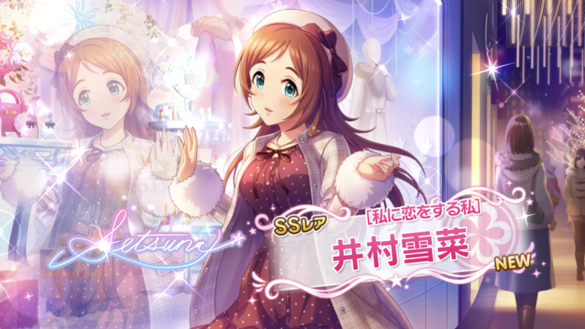 f:id:Kotoha-P_mtf:20200823221758p:plain