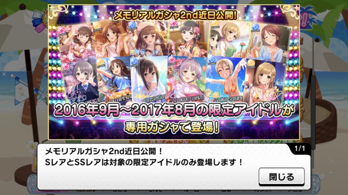 f:id:Kotoha-P_mtf:20200904221854p:plain