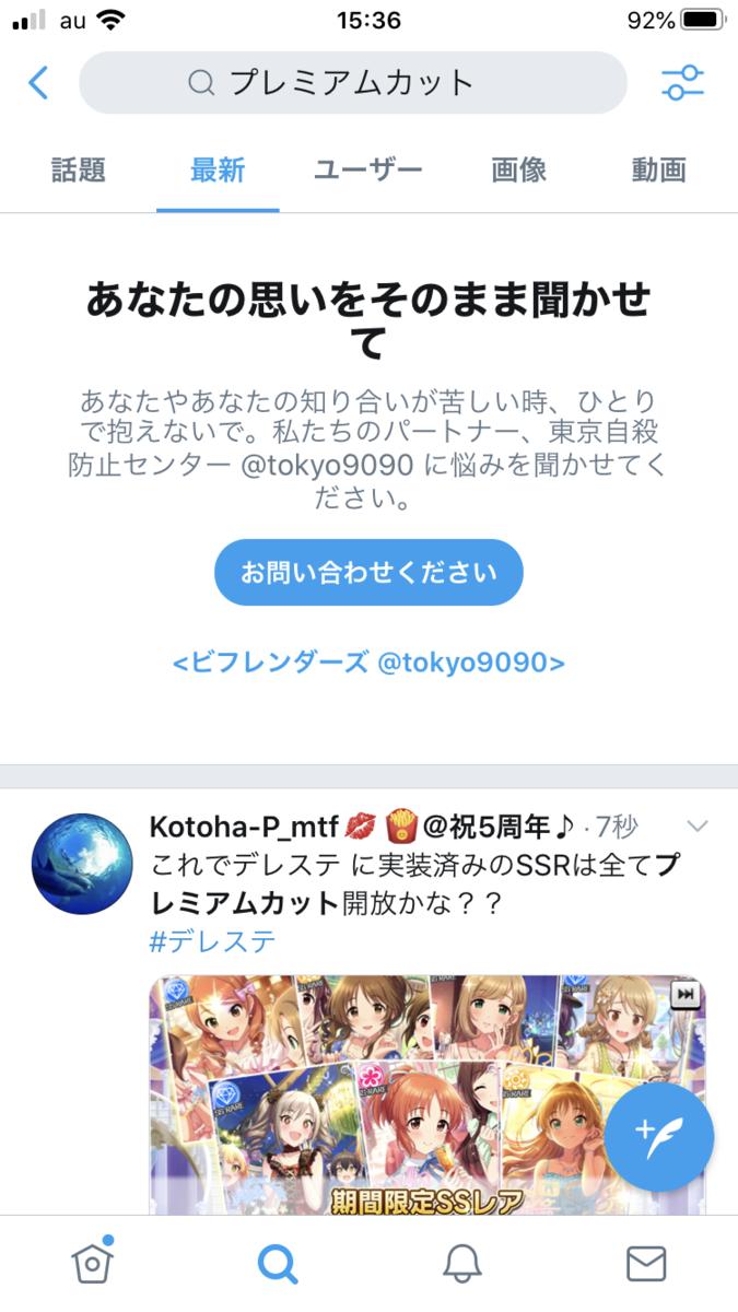 f:id:Kotoha-P_mtf:20200914152028p:plain