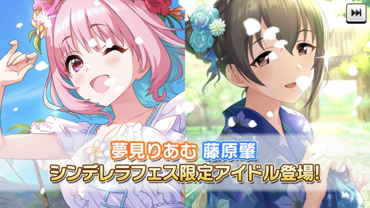 f:id:Kotoha-P_mtf:20200918104036p:plain