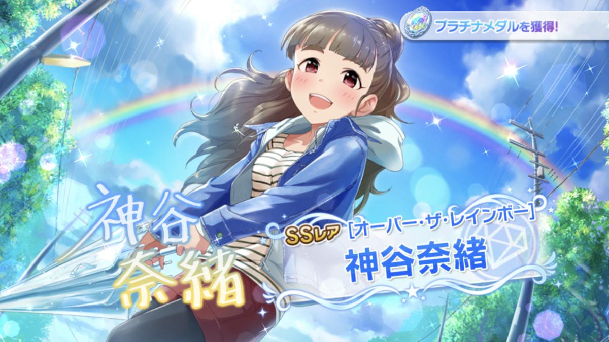f:id:Kotoha-P_mtf:20200919224051p:plain