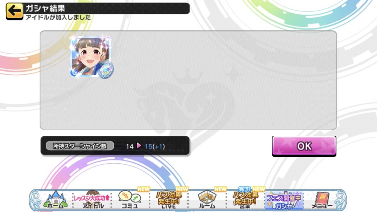 f:id:Kotoha-P_mtf:20200919224240p:plain