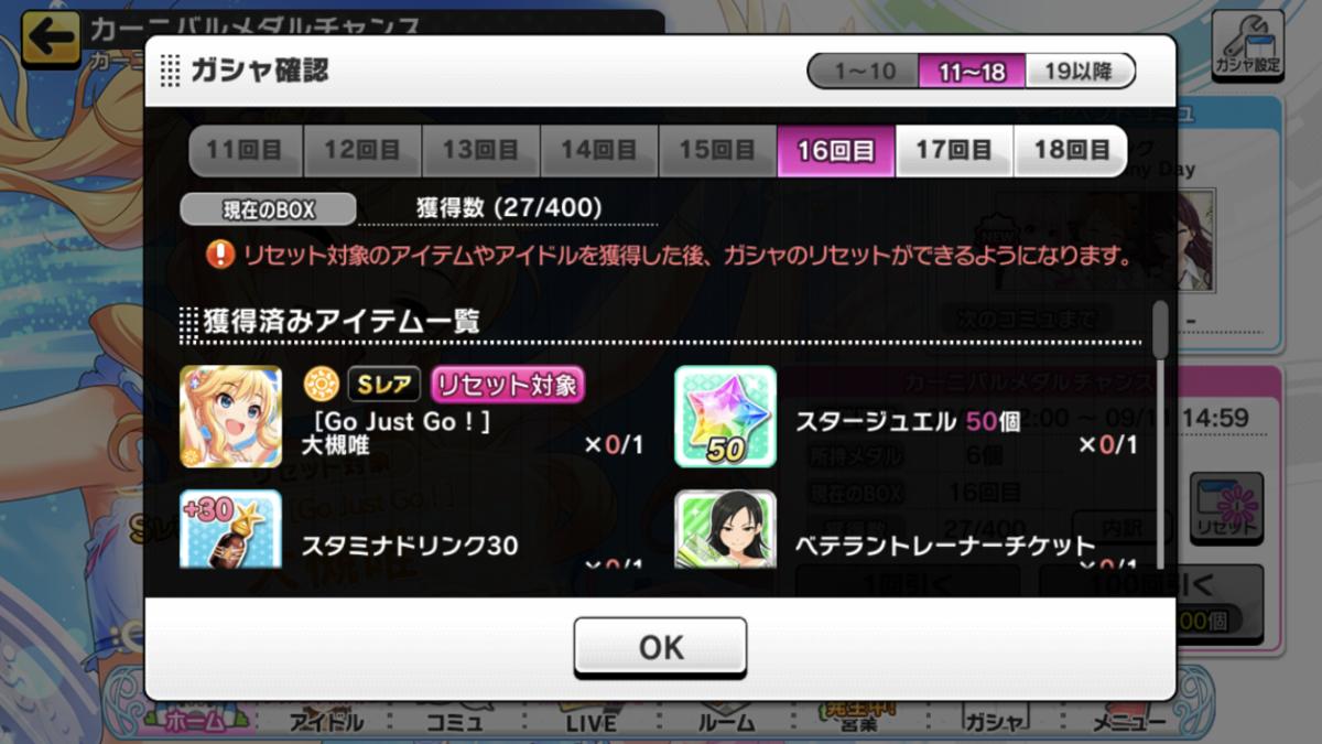 f:id:Kotoha-P_mtf:20200921124314p:plain