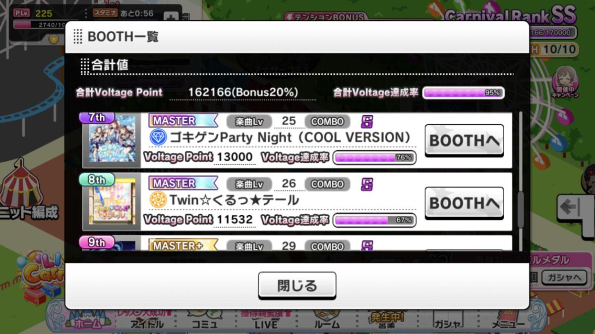 f:id:Kotoha-P_mtf:20200921132112p:plain